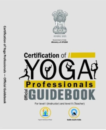Yoga Certification (Level 2): The complete preparation guide
